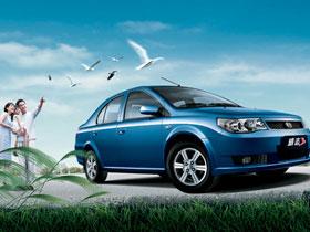 2016第十二届中国(长春)国际汽车零配件、汽车用品及汽保展览会