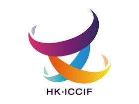 2015香港国际文化创意产业博览会