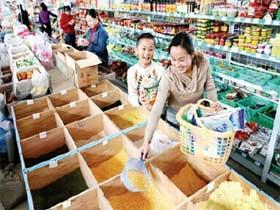 2015第五届中国(长春)消费品博览会