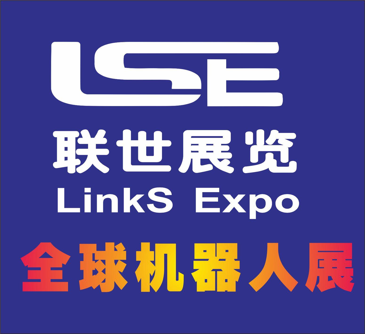 2017年日本机器人展览会(IREX)