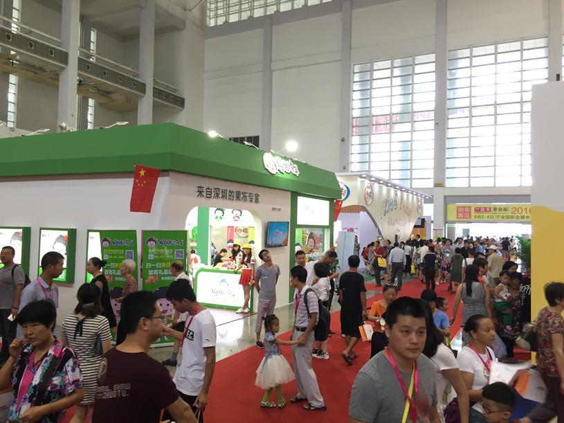 2016第七届中国糖果零食展暨市场大会