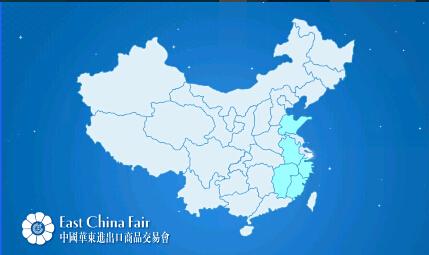第27届中国华东进出口商品交易会