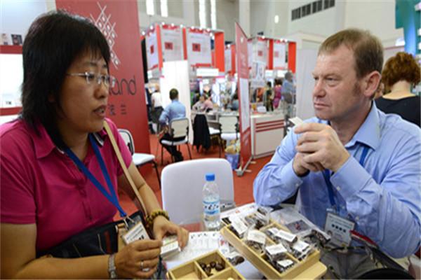 2016中国跨境电商国际名品博览会