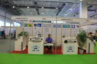 2018年斯里兰卡国际塑胶工业展