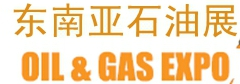 2017年越南国际石油天然气展OGVA