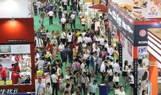 中国(广州)国际一次性餐具产业展览会