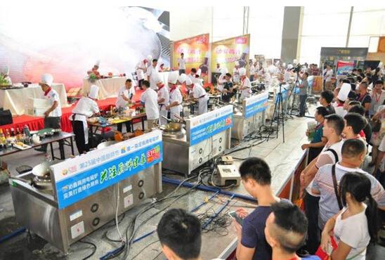 2017中国(广州)国际餐饮外卖产业展览会