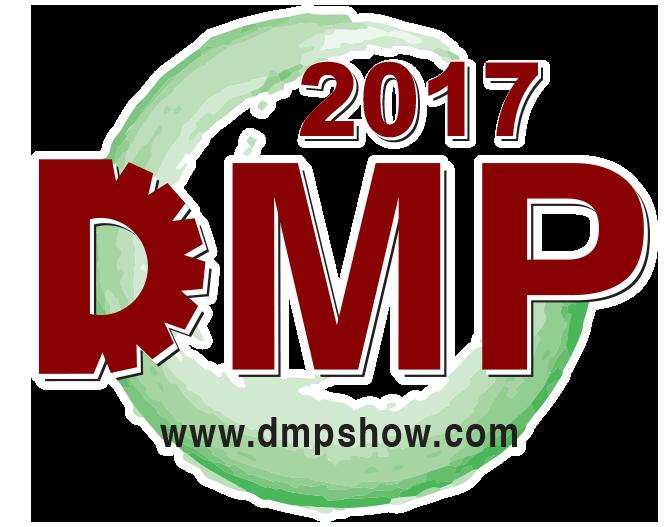 2017第19届DMP东莞国际模具及金属加工展