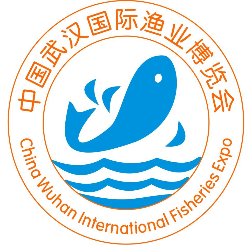 2017武汉国际渔业博览会暨水产养殖产业展览会