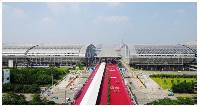 2017中国进出口商品交易会