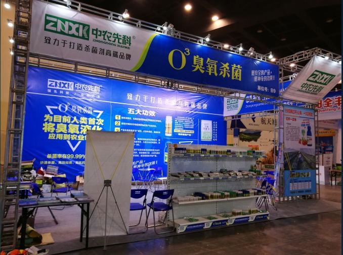 2017郑州粮食机械博览会