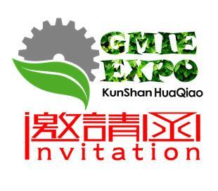 2017中国(昆山)国际密封工业技术展览会