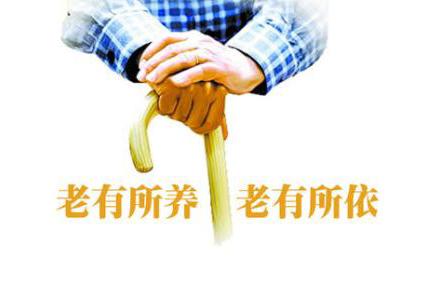 2017年上海智能养老产业博览会