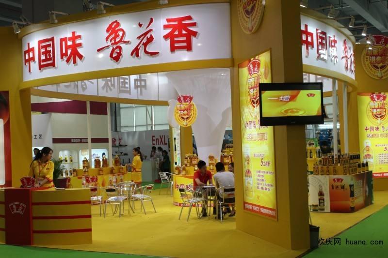2017上海特种高端食用油博览会