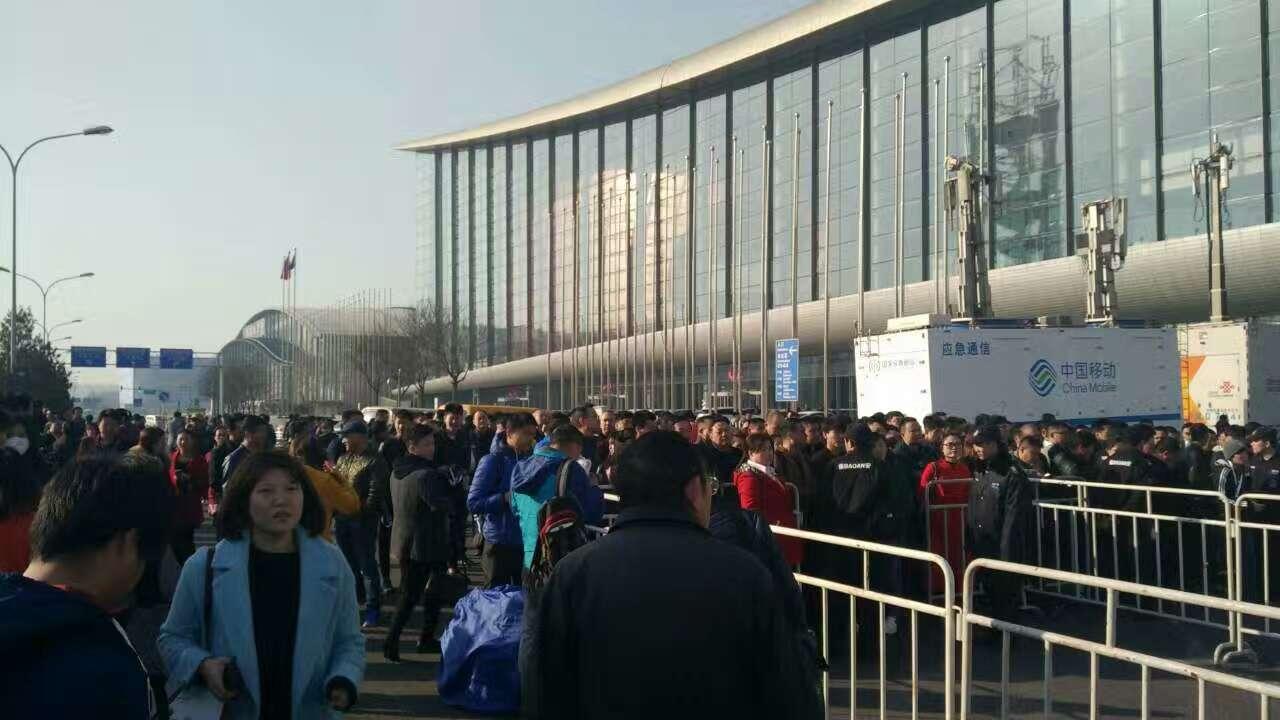 CCFA-2017中国特许加盟展重庆站
