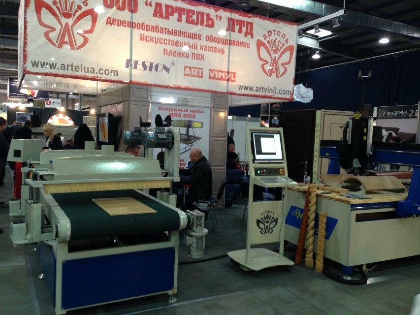 2017年乌克兰国际家具及配件、生产机械展览会
