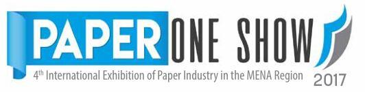 第四届PAPER ONE中东造纸及生活用纸巡展