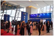 2018第四届广州幼教展