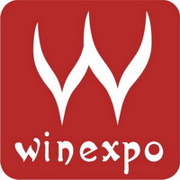 2018广州国际红酒展览会