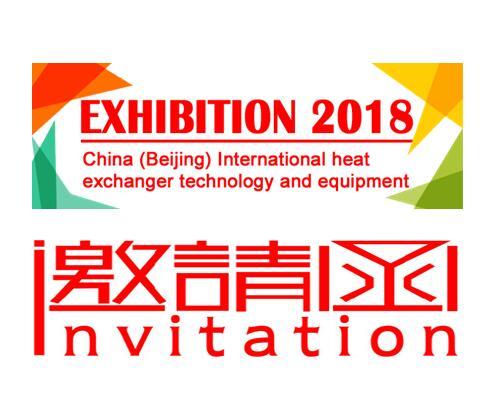 2018第六届上海国际流体密封件及密封材料展览会