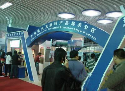 2018年印度国际农业技术展览会