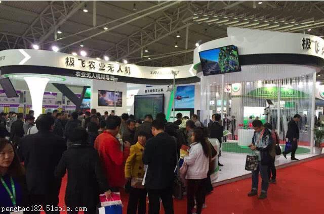 2018年印度尼西亚雅加达国际农业设备及技术展览