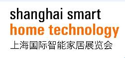 2018年第十二届上海国际智能家居展