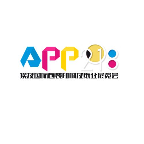 2018埃及国际包装印刷及纸业展览会(APP 2018)