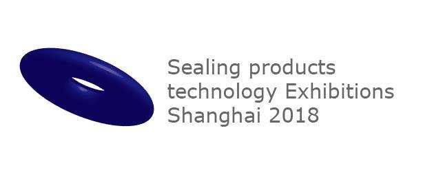 2018国际密封产品与技术展览会