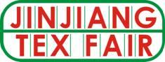 2018中国福建(晋江)国际印花工业技术展