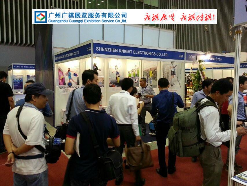 2018年越南(胡志明市)国际汽车、摩托车及配件产业展览会