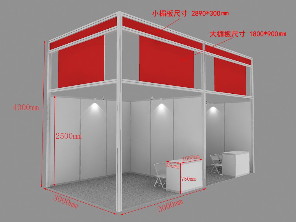 第二十四届中国(深圳)国际医疗器械展览会