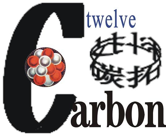深圳市碳拓科技有限公司企业简介:深圳市碳拓科技有限公司是一家致力于化学化工相关科技产品的企业,主要服务内容是为化验室尤其是电镀化验室提供各种耗材及仪器设备,致力于打造化验室一站式购物平台。我们的经营理念遵循三个维度:质量与环保、共赢与发展、关怀与友好。碳12原子被用来作为阿伏伽德罗常数的标准:12克碳12中所含原子的个数被定义为阿伏伽德罗常数6.