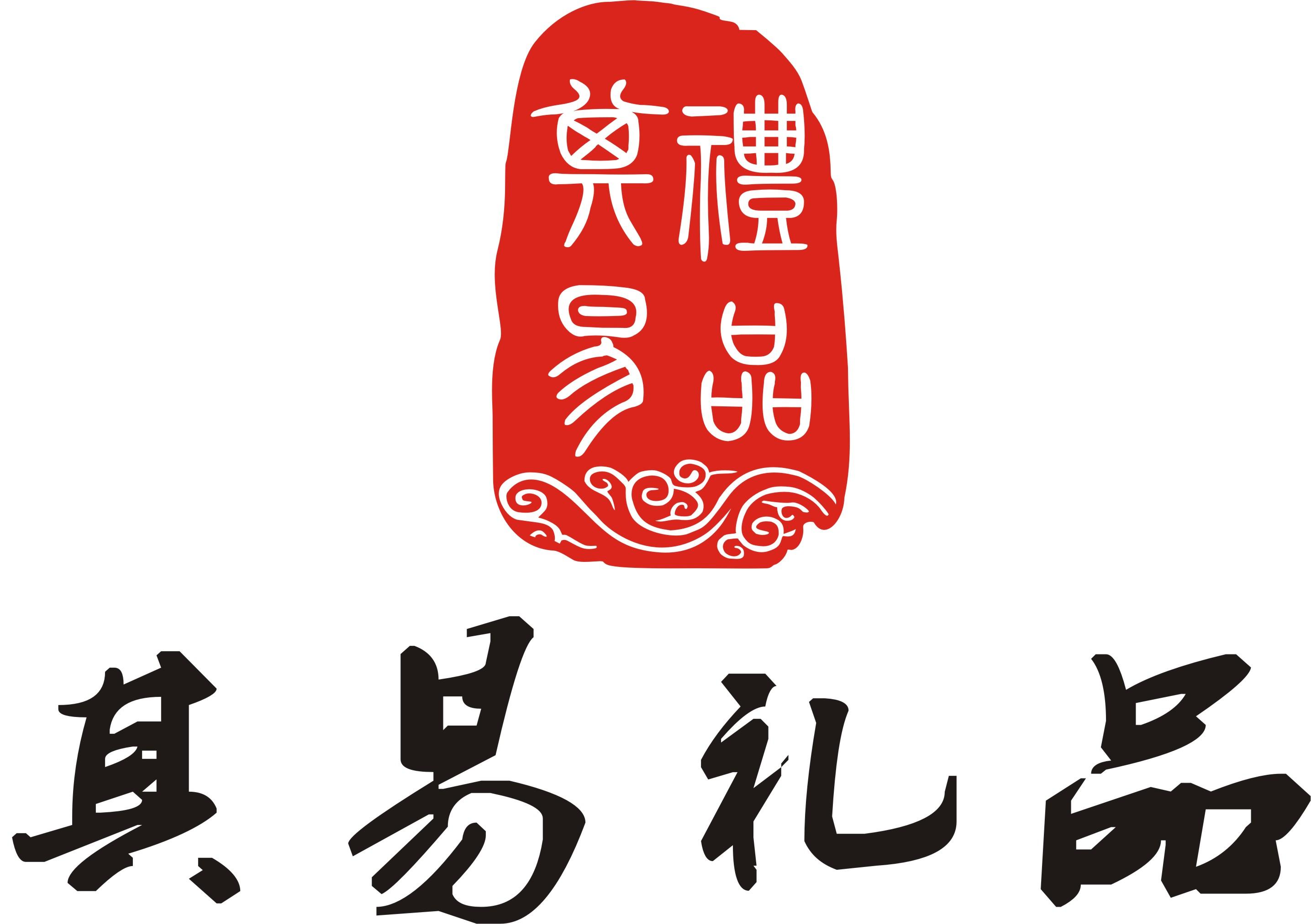 纸杯logo边框