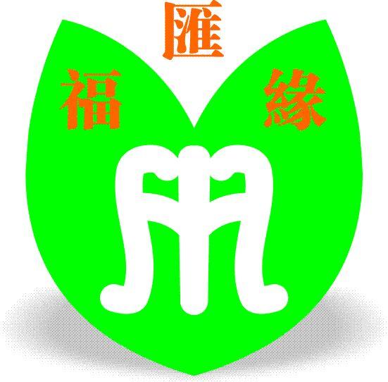 桂林电子科技大学校标矢量图