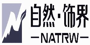 自然·饰界 NATRW