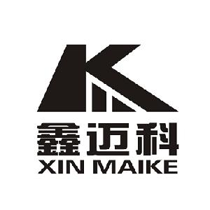 鑫迈科 KM