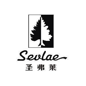 圣弗莱 SEVLAE