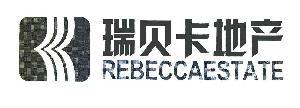 瑞贝卡地产 REBECCAESTATE