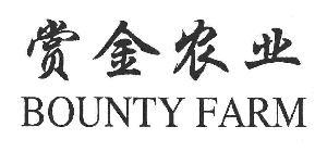 赏金农业 ;BOUNTY FARM
