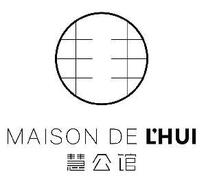 慧公馆 MAISON DE L'HUI