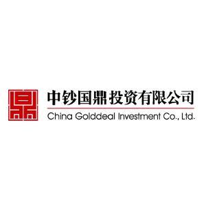 中钞国鼎投资有限公司 CHINA GOLDDEAL INVESTMENT CO.,LTD.